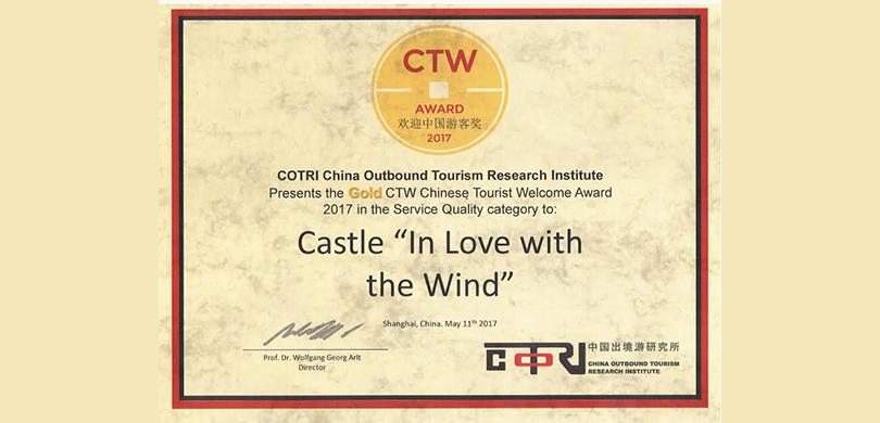 china_award